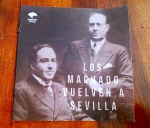Los-Machado_vuelven-a-Sevilla-fundacion-unicaja